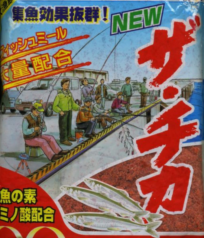 прикормка для корюшки креветка acetes japonicus